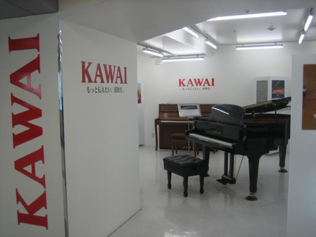 20090420-03.jpg